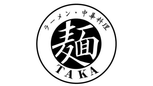 ショップカード たんたん麺TAKA様 2013年制作