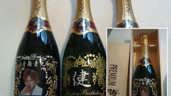 シャンパン彫刻