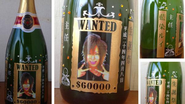 シャンパン彫刻 2012年